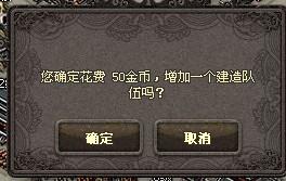 PC蛋蛋_【游戏试玩心得】傲视天地之、前20升级心得