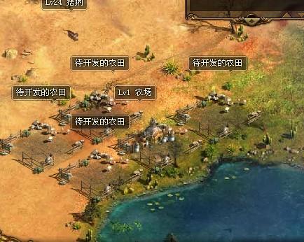 PC蛋蛋28【游戏试玩心得】帝国文明3天封建