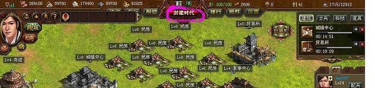 【PC蛋蛋游戏试玩心得】帝国文明3天封建