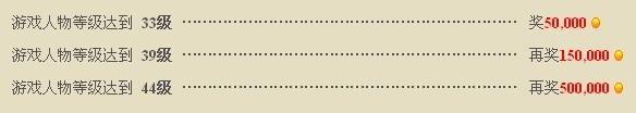 PC蛋蛋28_【新广告】酷六洪荒神话(盘古开天)正式上线啦,体验可获得70万金蛋!