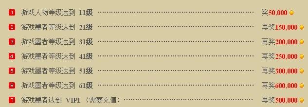 PC蛋蛋新广告_玩乐都墨攻网页游戏可获得205万金蛋!