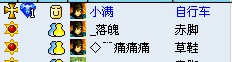PC蛋蛋幸运28-【游戏试玩心得】本地棋牌游戏。