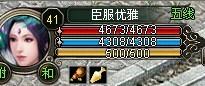 PC蛋蛋幸运28-【游戏试玩心得】梦八仙_让每个人都毕业
