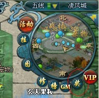 PC蛋蛋28-【游戏试玩心得】九天仙梦