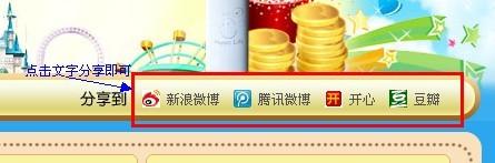 【喜讯】分享蛋蛋八月暑期系列活动,即可获得10000金蛋,不看后悔哦!
