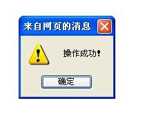 【PC蛋蛋公告】小金库存入金蛋不再需要输入密码,直接存入金蛋即可!