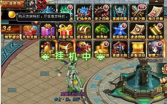 PC蛋蛋魔晶幻想3游戏试玩攻略 - 冷面杀手 -